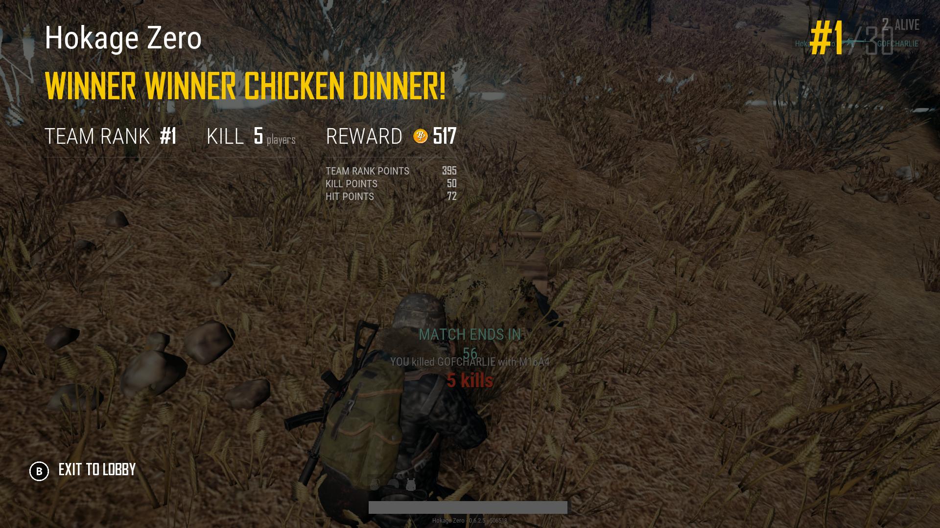chicken-dinner-4