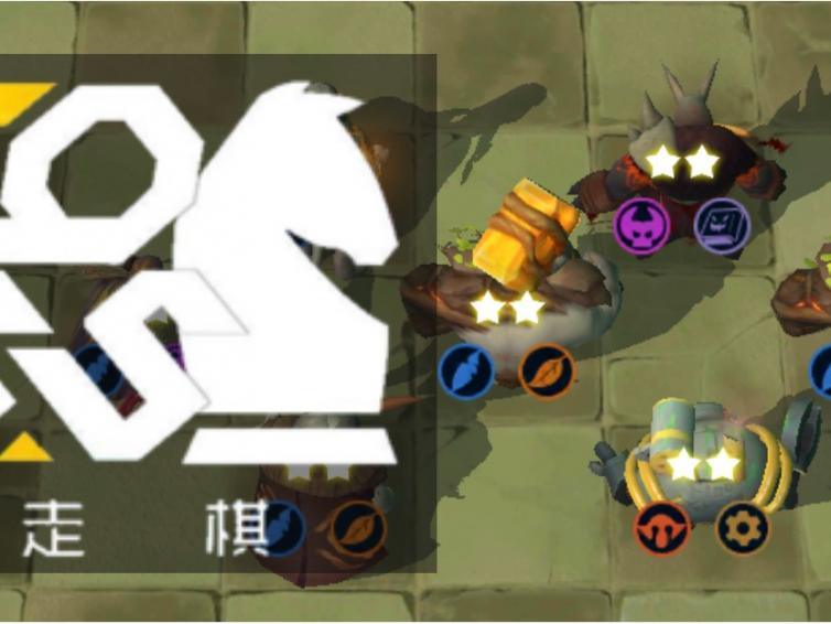 What the hell is Auto Chess?